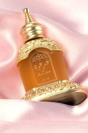 Rasasi - Amber Oudh oil