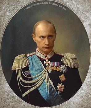 Car Władimir