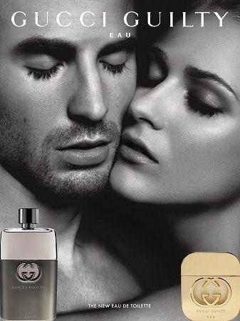 Gucci - Guilty Eau Pour Homme reklama